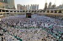 Eid Al-Fitr 2016 Dates, Time in USA: Celebrations Take Place Around the World