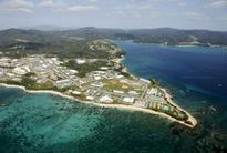 Okinawa squares up to Tokyo over US base row