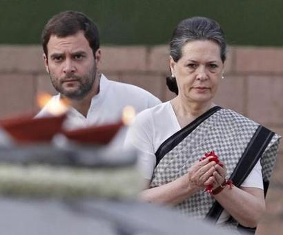 Congress finds a few reasons to smile along a bumpy road