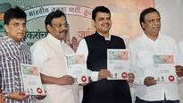 BMC elections 2017: PPP projects of 20 years to be investigated by retired judge, promises BJP manifesto