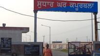 Old weapons, staff crunch plague Kapurthala jail too