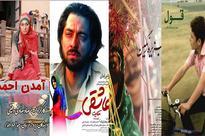 AIFF to display 4 Iranian movies