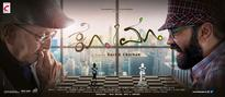 Guruprasad's Kannada movie 'COMA' trailer goes viral, gets attached to 'Chakravyuha'