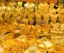 Gold bounces higher on global support