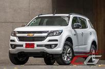 Chevrolet Takes Wraps Off Production 2017 Trailblazer