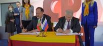 Bulgarian Socialist Party signs co-operation agreement with A Just Russia party