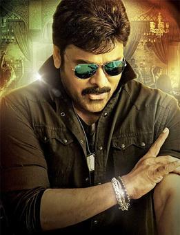 Which Telugu film will you watch this Sankranti?