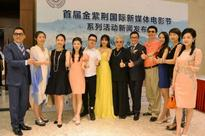 China's First International New Media Film Festival Debuts in Beijing