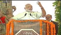 They say remove Modi, I say remove black money: PM Narendra Modi at Lucknow rally