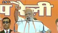 Will transform Bundelkhand like Kutch: Prime Minister Narendra Modi