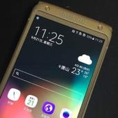 Here are some more live photos of Samsung's high-end Android clamshell, the SM-W2017