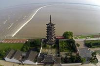 Qiantang tidal bore