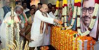 Amit Shah Pays Tribute To Pandit Deendayal Upadhyaya In Kozhikode