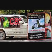 dna special: Caged parrot CBI wants cage opened, seek autonomy