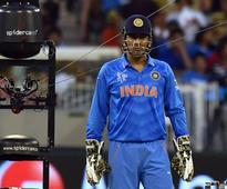 MS Dhoni on globalising cricket and putting participation ahead of commercial interests