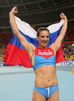 Isinbayeva to run for Russian athletics federation chief