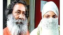 'Fraud' godman from UP nabbed for raping woman repeatedly