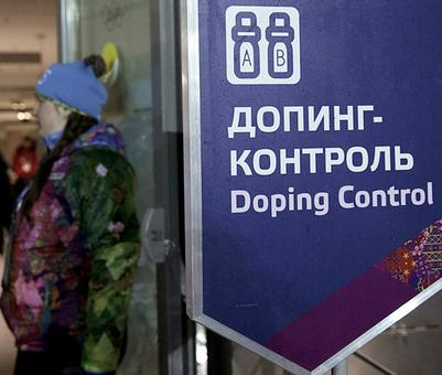 How the world of sport reacted to Russian doping