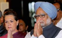 PM or Sonia likely to inaugurate railway factory in Bihar