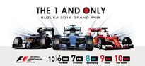 F1: The Japanese Grand Prix Preview
