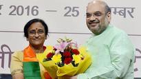 Uttar Pradesh: Setback for Congress, 17 leaders close to Rita Bahuguna quit