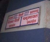 Eight coaches of Faizabad-bound Padmavat Express derailed near Hapur, 12 injured
