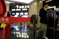 IMAX China profits tumble amid box-office slump