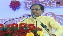 MP CM Shivraj Chouhan urges youth to do surya namaskar for healthy living