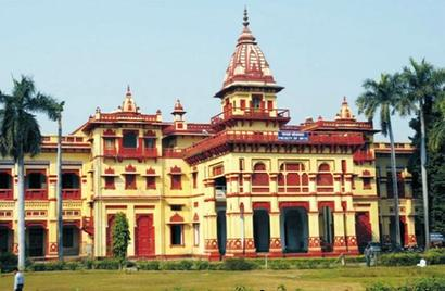 Why was a horrifying rape at BHU hushed up?