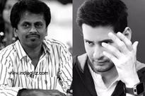First look release date of Murugadoss-Mahesh Babu movie