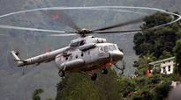 Parliament's Public Accounts Committee to take up AgustaWestland case
