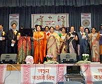Rongali Bihu celebrated in London with fun and gaiety