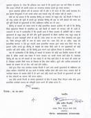 Demolish Humayun's Tomb to solve graveyard problem in Delhi: Shia Waqf Board