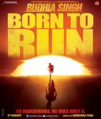 Budhia Singh - Born to Run First Poster OUT Now!