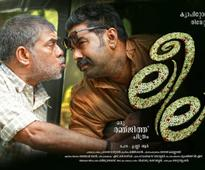 Biju Menon-Ranjith's 'Leela' to be released online [Where to watch it]