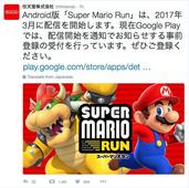 Super Mario Run slated for a March release on Android