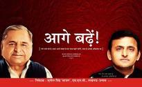 Akhilesh Yadav's New Ads Give Father Mulayam The Bigger Role