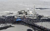 Women Set To Re-Enter Mumbai's Haji Ali Darga...