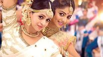 Rachita Ram and Bhavana dance to Murali lola hai Gopala