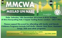 Kerala Muslims to Celebrate Meelad Un Nabi (PBUH) in London