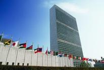 Pakistan elected to UNHRC