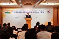 The Union Finance Minister Shri Arun Jaitley called upon H.E. President MOON Jae-in of the Republic of Korea yesterday