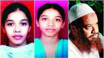Murud tragedy: Sisters stayed together in life as well as death