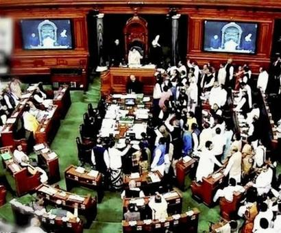 Govt issues whip to Lok Sabha MPs to be present in House