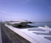 Zaha Hadid's First Posthumous Building Was Inspired by an Oyster Shell