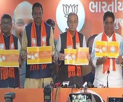 BJP releases Gujarat manifesto, rubbishes Cong's Patidar quota