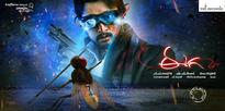 Sudeep's 'Eega' to be Screened at Cannes Film Market