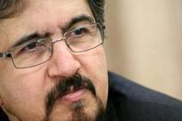 Iran condemns Bahraini regime's attacks on Al-Wefaq headquarters