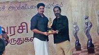 Poovarasi awards presented to literary, film personalities
