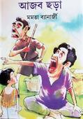 West Bengal CM Mamata Banerjee writes 'Epang Opang Jhopang'
